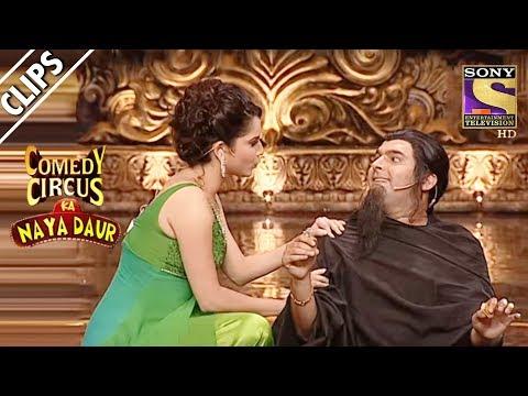 Ankita Wants To Marry Baba Kapil | Comedy Circus Ka Naya Daur