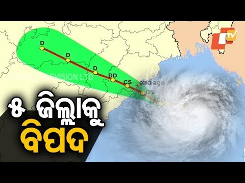 Cyclone To Cross Gopalpur Coast In Odisha Tonight
