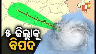 Cyclone To Cross Gopalpur Coast In Odisha Tonight