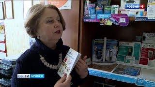 День борьбы с диабетом в Брянске