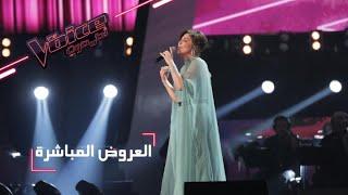 #mbcthevoice -  العرض المباشر الأخير - أليسا تؤدي أغنيتها 'وحشتوني'