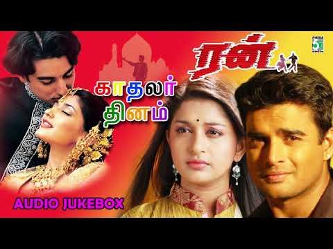 Run \u0026 Kadhalar Dhinam Super Hit Audio Jukebox | A.R.Rahman