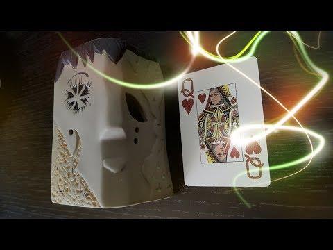 Гадание на ДАМУ ЧЕРВИ на игральных картах на ближайшее будущее