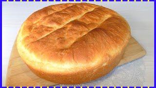 Хлеб на молоке с сухими дрожжами приготовленный в духовке