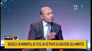 Traian Băsescu: La PSD nu e o luptă de principii, ci pentru putere (#România9)