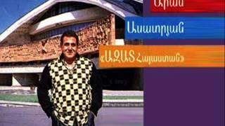 Aram Asatryan   Sev Acher