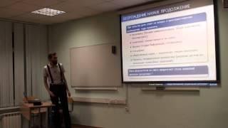 видео Модели социальных процессов