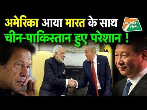 Video - Bharat Tak watch our honest Modi government