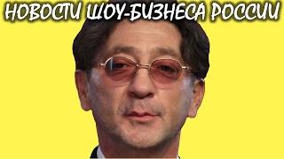 Григория Лепса покинула вся команда его продюсерского центра. Новости шоу-бизнеса России.