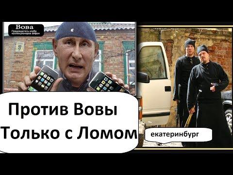 ВЫ БЕДНЫЕ? КРЕМЛЬ ТРОЛЛИТ РОССИЯН