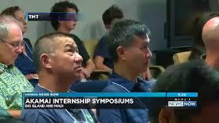 Hawaii News Now 8-12-18 Akamai Symposium