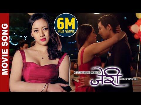Jerryy - Timilai Ma Bhanu Kasari