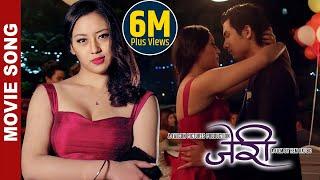 Download Jerryy - Timilai Ma Bhanu Kasari MP3 song and Music Video