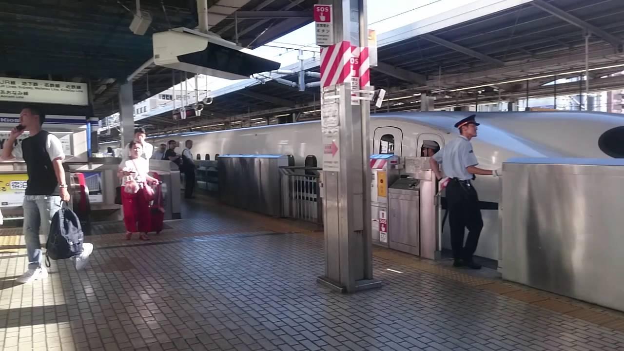JR名古屋駅 のぞみ東京行き こだま東京行き 連続 発車ベル 乗降終了合図 2016年9月 - YouTube