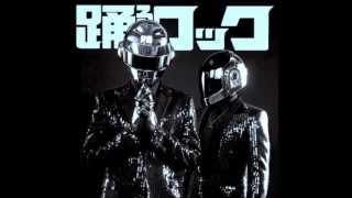 Daft Punk - Horizon (Random Access Memories Japanese Bonus Track)