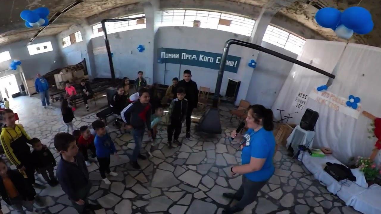 360VR Experience - Gorna Orjahovitza, Bulgaria