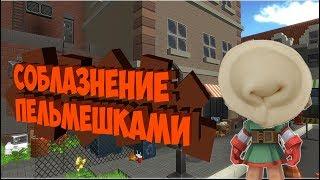 """Копатель Online """"Баги, Приколы, Фейлы""""18+"""