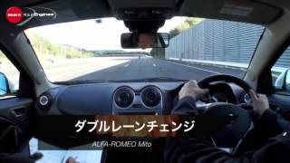 ALFA-ROMEO Mito vs CITROEN DS3.