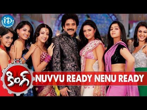 Nuvvu Ready Nenu Ready Song | King Movie Songs | Nagarjuna, Trisha, Mamta Mohandas | DSP
