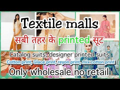 Printed suits   Wholesale Suit Market Chandni Chowk   Best suit market   Textile malls