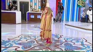 Cute Kid reciting a Naat at Jashn e Ramazan HUM Tv show