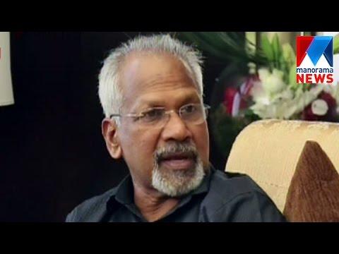 Malayalam movies are unique says Director Maniratnam | Manorama News