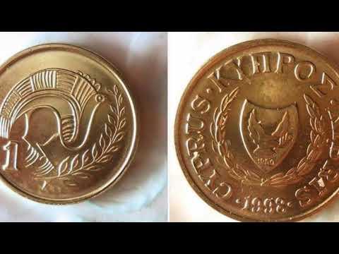 1998 CYPRUS CENT Coin - 1998 KIBRIS Cyprus Coin.