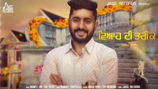 Viah Di Tareek | (Full Song) | Yodha Hundal | New Punjabi Songs 2018 | Latest Punjabi Songs 2018