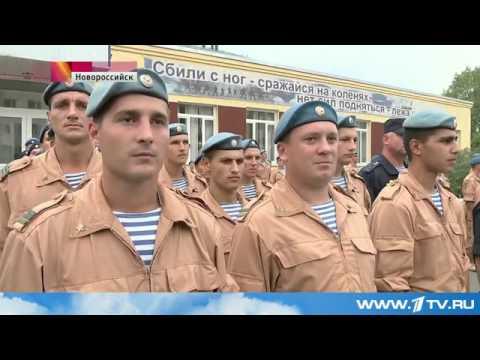 Большой праздник в Новороссийске: в город-герой сегодня высадился звёздный десант