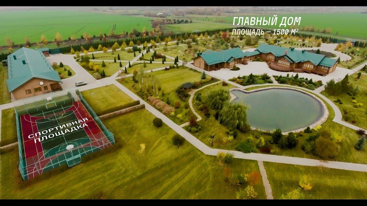 Недвижимость медведева дмитрия анатольевича за рубежом и в россии фото недвижимость северного кипра цены