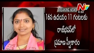 KCR to Expand Telangana Cabinet on Dec 16