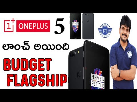 oneplus 5 launched flagship killer 2017 ll in telugu ll by prasad ll