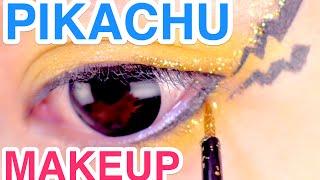 Pokemon's PIKACHU kawaii cosplay MAKEUP CHALLENGE Tutorial by Japanese model|ピカチュウ風コスプレメイク