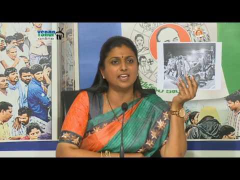 HYD :YSRCP MLA RK Roja Emotional Pressmeet on making her not to attend Women Parliamentarian Meet