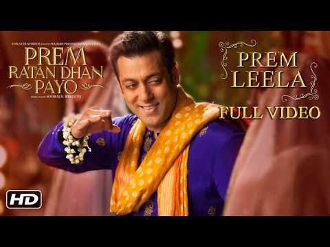Prem Leela Full Song | Prem Ratan Dhan Payo | Salman Khan, Sonam Kapoor thumbnail