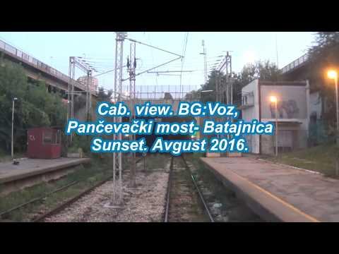 Cab. view BG:Voz, Avgust 2016.