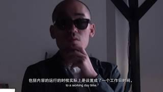 张鼎中英字幕成片