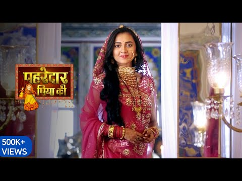 Pehredar Piya Ki Full Title Song |Tejasvi Prakash And Rohit Suchanti