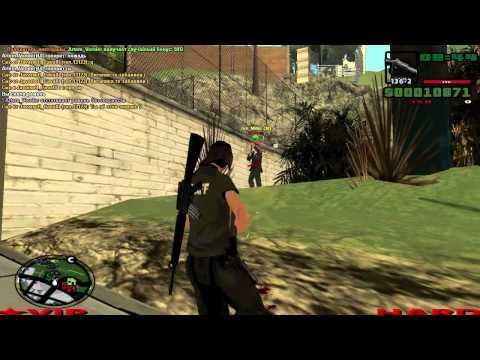 Тралинг | Gameland-rpg [2]