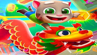 Talking Tom Gold Run Android Gameplay - Talking Tom Chinese New Year Lucky Angela Run
