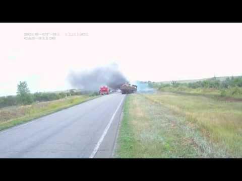 21 Июля 2015 г. на автодороге «Петров Вал — Котово» сгорел грузовик МАЗ