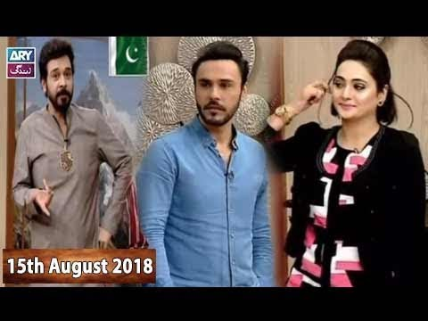 Salam Zindagi With Faysal Qureshi -  Suzain Fatima,  & Azekah Daniel  - 15th August 2018