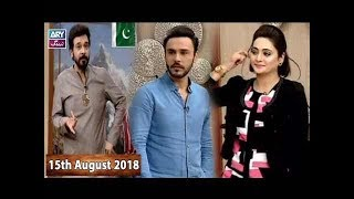 Salam Zindagi With Faysal Qureshi -  Suzain Fatima,  & Azekah Daniel  - 15th August 2018