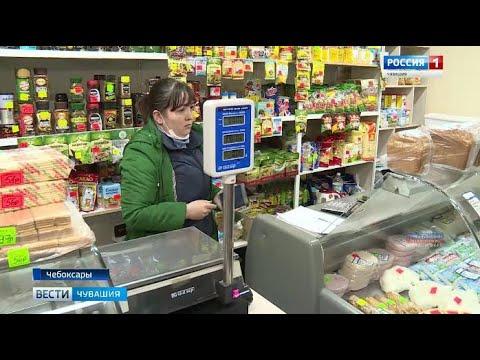 «Народный контроль» и депутаты  навестил торговые точки Новоюжного района Чебоксар: Роспотребнадзору