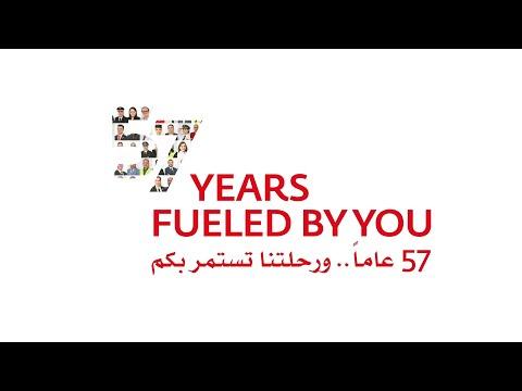 RJ 57th Anniversary