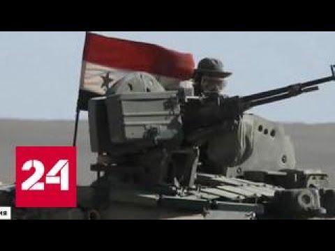 Сирийская армия теснит игиловцев на всех направлениях