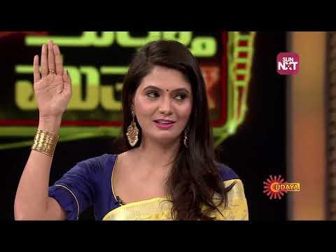 THUTHA MUTHA - Shwetha Prasad and RJ Pradeepa   01st Dec 2018   UdayaTV