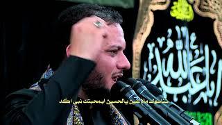 شهر الأحزان | الملا عمار الكناني - محرم 1439 هـ - إيران - مدينة المحمرة