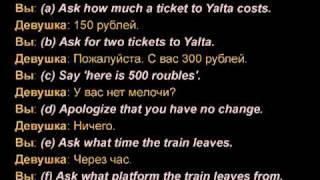 Russian Dialog lesson 9 (русский язык) (اللغة الروسية)