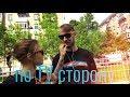 ВЛОГ «по ТУ сторону» ЦСКА-Анжи, СЕРЕБРО, спасибо Динамо!